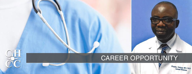 CHCC Career Opportunity 8-11-17